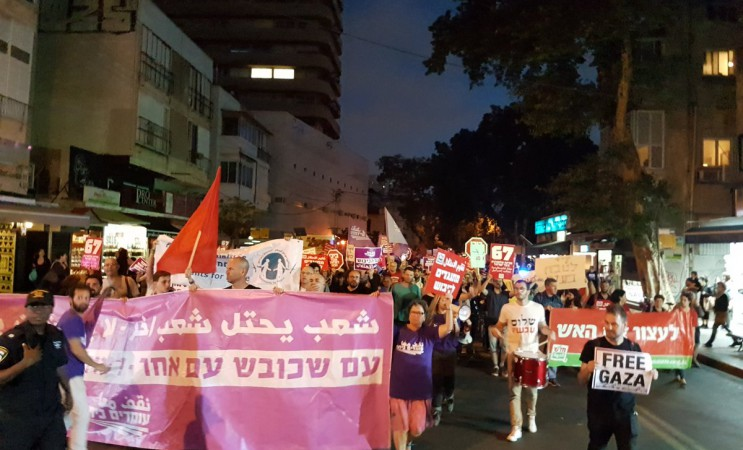 https://www.ensemble-fdg.org/sites/default/files/styles/large/public/field/image/manif_tel_aviv.jpg?itok=nSVVu1Rl